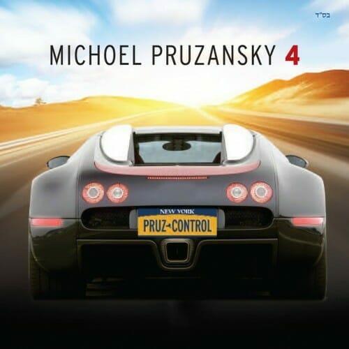 michoel_pruzanky-500x500