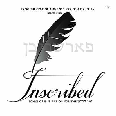 Inscribed_Cover_inverted_400x400